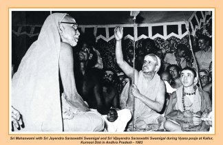 periyava-chronological-410