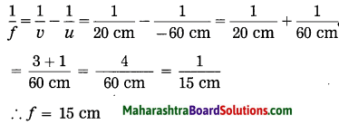 Maharashtra Board Class 10 Science Solutions Part 1 Chapter 7 Lenses 61