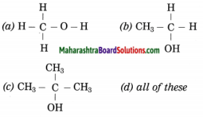 Maharashtra Board Class 10 Science Solutions Part 1 Chapter 9 Carbon Compounds 68