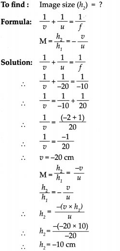 Maharashtra Board Class 9 Science Solutions Chapter 11 Reflection of Light 12