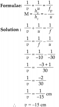 Maharashtra Board Class 9 Science Solutions Chapter 11 Reflection of Light 25