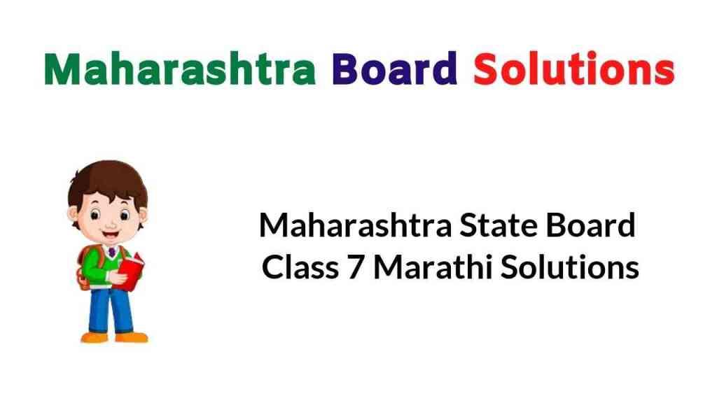 Maharashtra State Board Class 7 Marathi Sulabhbharati Solutions