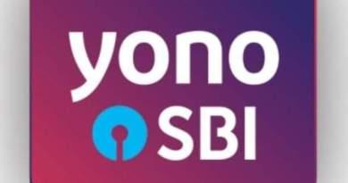 SBI तर्फे योनो आणि योनो लाइटमध्ये'सिम बाइंडिंग'सुविधा लाँच