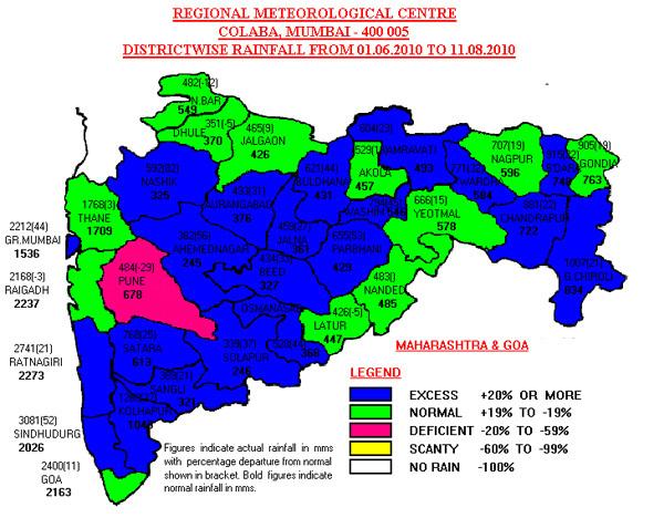 Master - maharashtra floods: कोल्हापुरात ६४%, सांगलीत ५३% जास्त पाऊस!  additional rainfall till august