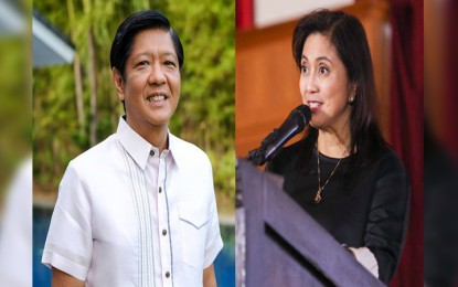 PET asks Comelec, SolGen to give side on 2016 VP race row