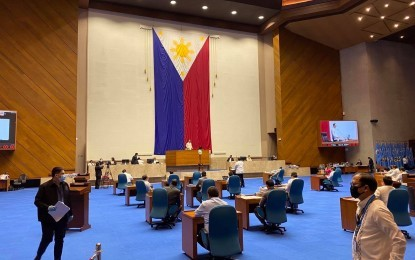 House defers PCOO budget deliberation