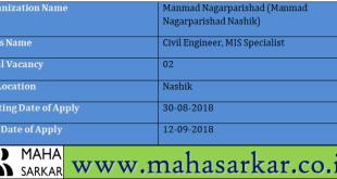 Mis Specialist Posts Manmad Nagarparishad Bharti 2018 Archives