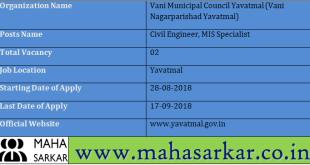 Mis Specialist Posts Vani Municipal Council Yavatmal Bharti August