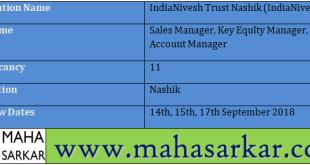 Careers In Indianivesh Indianivesh Jahirati Archives Mahasarkar