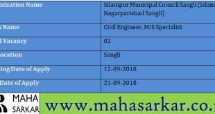 Mis Specialist Posts Islampur Municipal Council Sangli Bharti