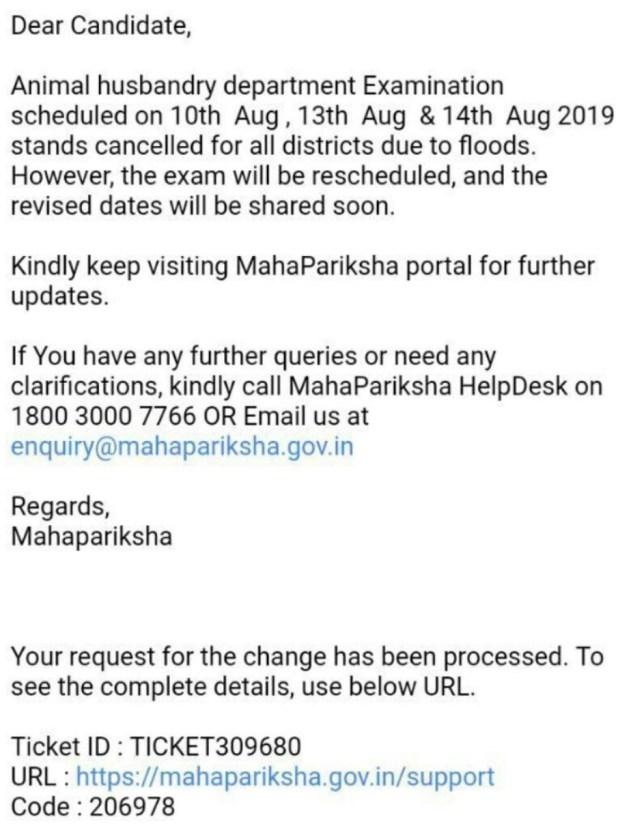 Pashusavardhan Vibhag Exam Postponed- Check Here the New Dates