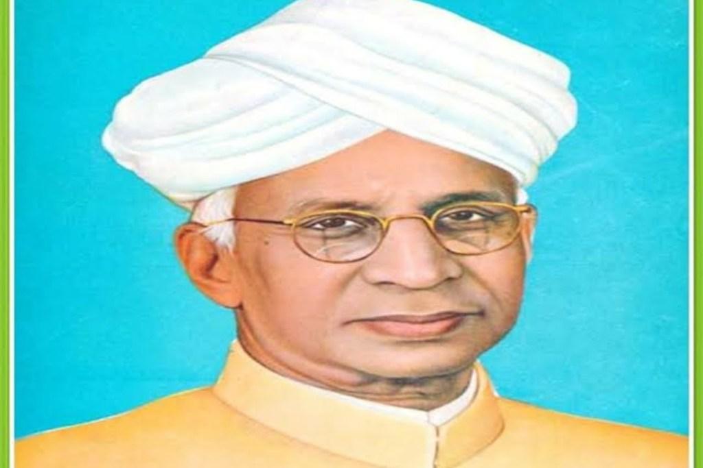 Contribution of Dr Sarvepalli Radhakrishnan towards India