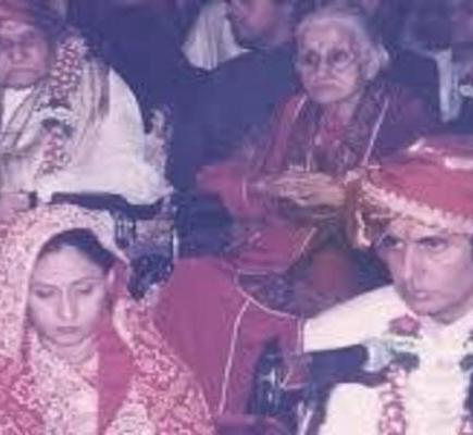 अमिताभ बच्चन ने शेयर की अपनी शादी की तस्वीर