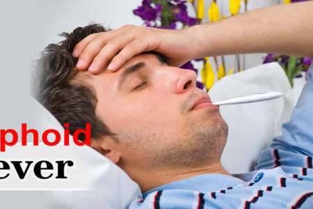 टाइफाइड बुखार के लक्षण और बचाव के तरीके
