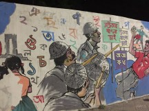 The wall painting at Dhaka University (2)