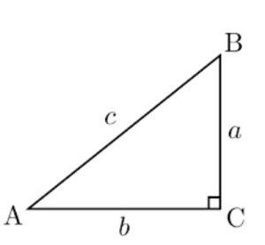 Bunyi teorema pythagoras, apakah teorema pythagoras itu, rumus pythagoras, penerapan teorema pythagoras
