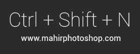 shortcut new layer