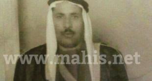 خلف سلامة العبادي بقلم نصري ابو العيلة