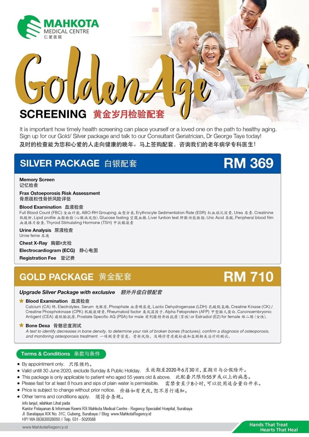 Promo Paket Pemeriksaan Lanjut Usia (Mahkota Medical Centre) 1