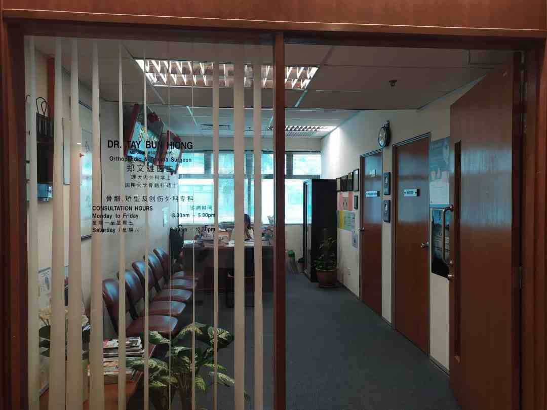 Gallery Rumah Sakit Mahkota Medical Centre, Melaka 17