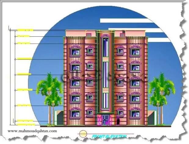 عمارة سكنيّة خمسة أدوار