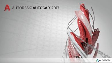 برنامج الأتوكاد AutoCAD 2017 النواة 64بت