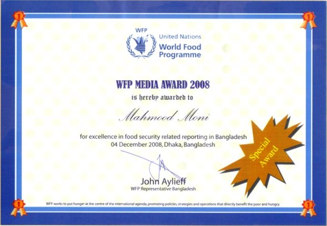 World Food Program (WFP) Media Award