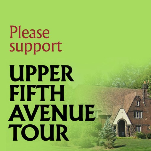Donate to the Upper Fifth Avenue Tour