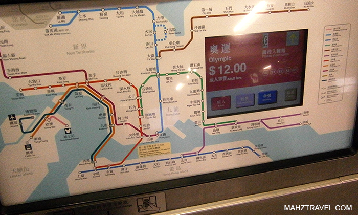 mtr, hong kong, travel info, transport