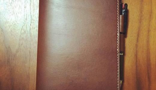 もっと手帳が好きになる!「ブラン・クチュールの本革手帳カバー」
