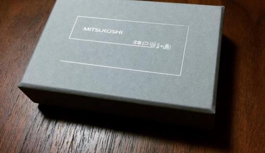 【非売品】カードサイズのぬらぬら派「三越 × 神戸派計画ノベルティ」
