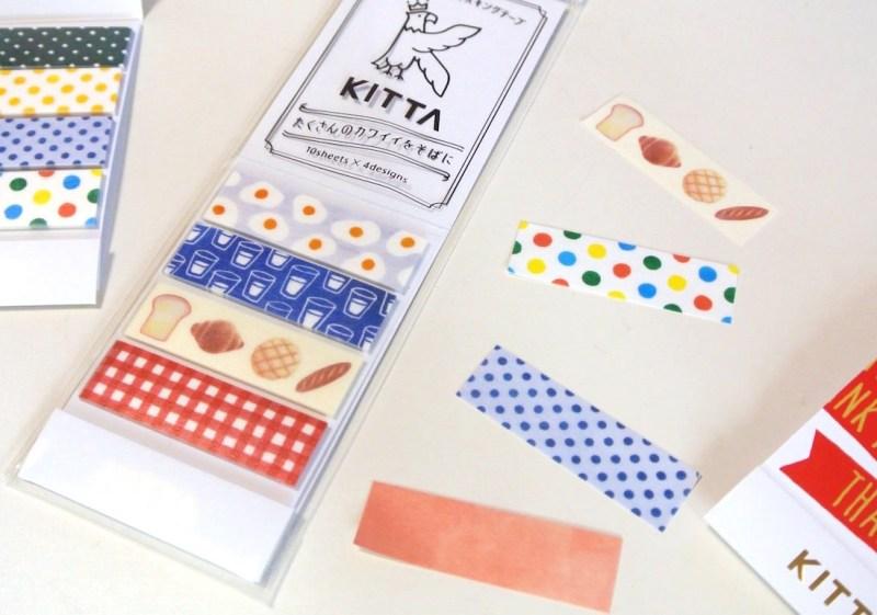 大好きなマステをどこへでも、いくつでも!持ち歩けるマスキングテープ「KITTA(キッタ)」