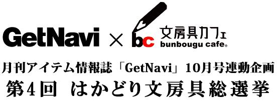 お知らせ|8月12日(金)「二子玉川 蔦屋家電」でトークショーを行います。