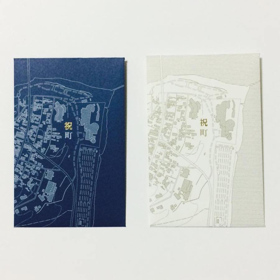 地図会社が地図にまつわる文房具を作っちゃった!?「地図雑貨ブランドigania(イガニア)」