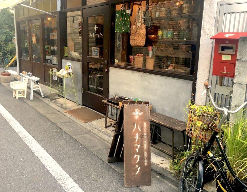 異国の便箋、レトロなラベル…貴重な紙モノに出会える高円寺「ハチマクラ」