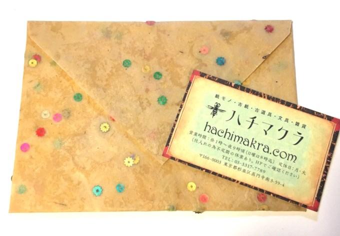 hachimakura_3