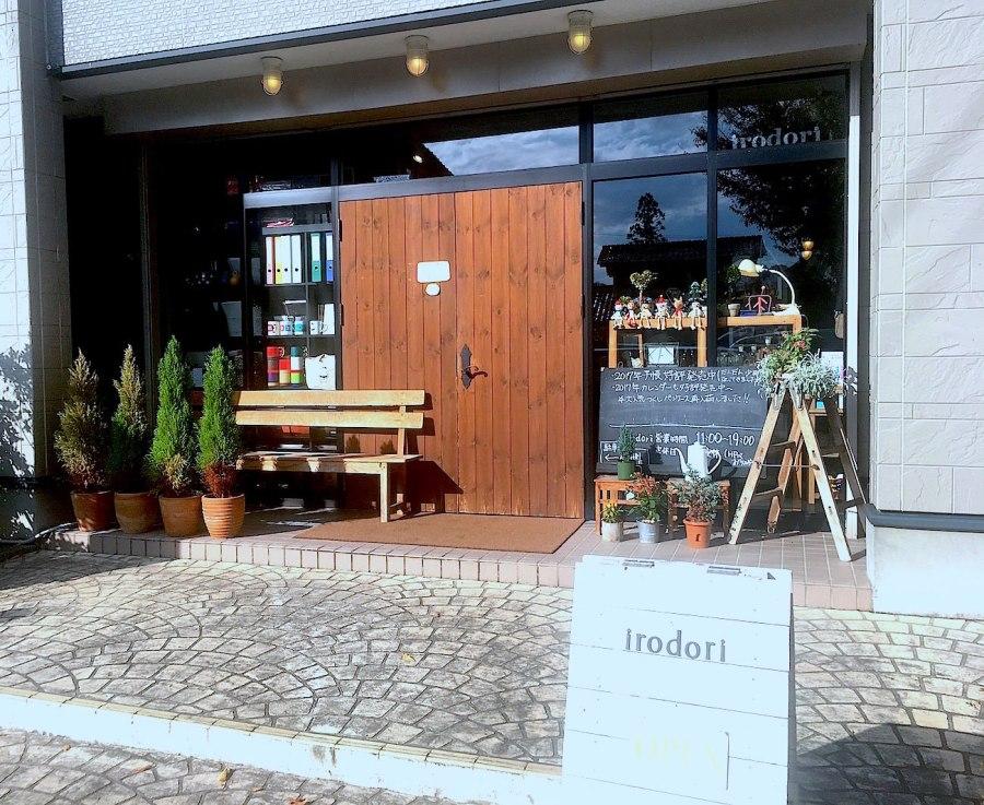 福島に居ながら各地の文房具に出会えるお店「irodori(イロドリ)」