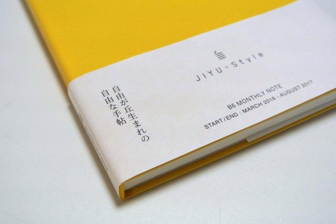 jiyu-style_1
