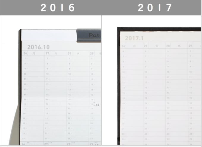 20161214-002
