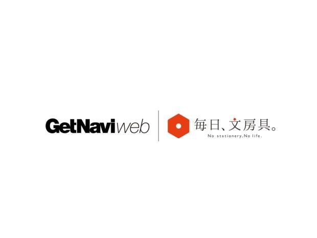 GetNavi webでの連載開始について