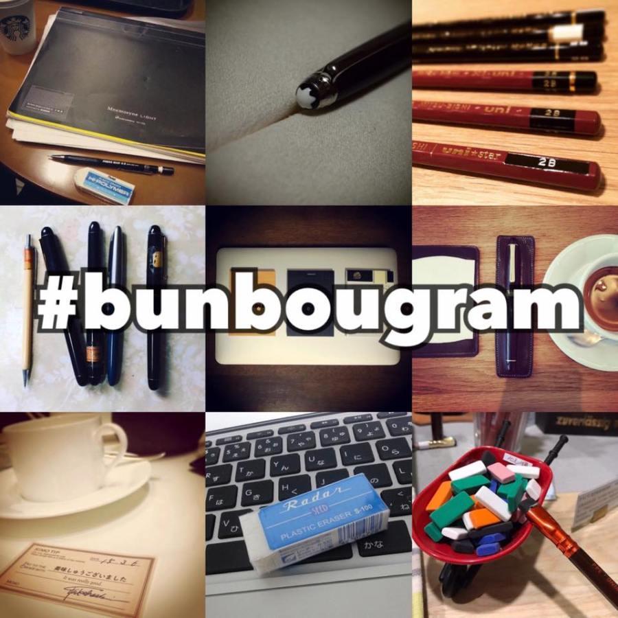 Instagram で文房具の写真を見せてください!
