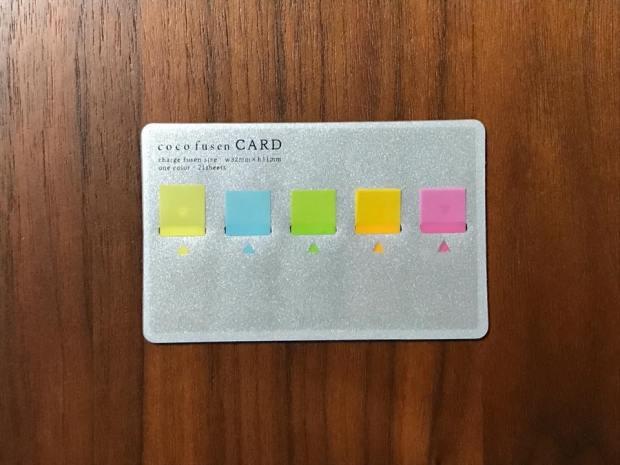 カードサイズの薄いケースに最大210枚のフセン「ココフセンカード」