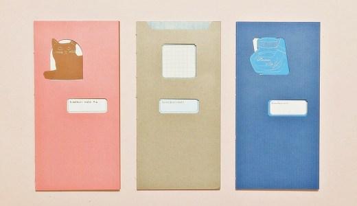 本文はトモエリバー、製本とデザインにもこだわったノート「himekuri note」