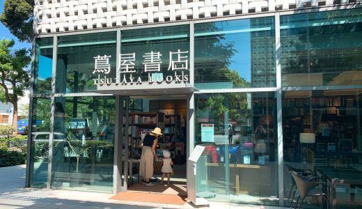 世界中のペンが並ぶ壁一面のディスプレイは圧巻「代官山 蔦屋書店」