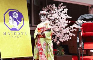 Maiko Osaka