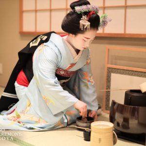 Geisha Tea Ceremony Kyoto
