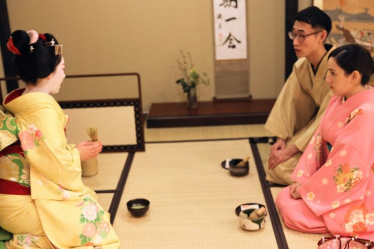 geisha meeting