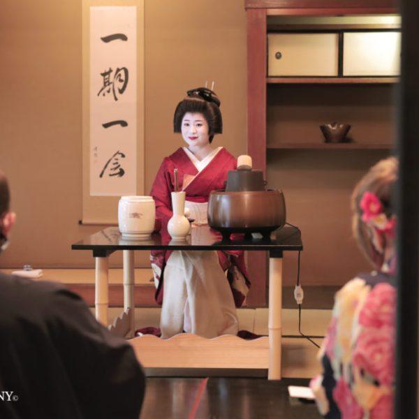 Geisha Geiko show Kyoto