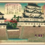 Japanese Castles in Japanese history