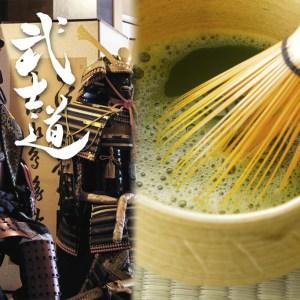 Tea ceremony Kyoto and samurai experience
